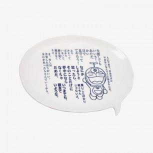 哆啦A梦 漫画对白造型盘子