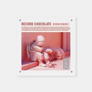 草莓棉花糖唱片巧克力 | 70%可可含量 牛奶黑巧基底