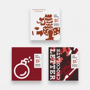 情书系列组合 | 巧克力味道的情书