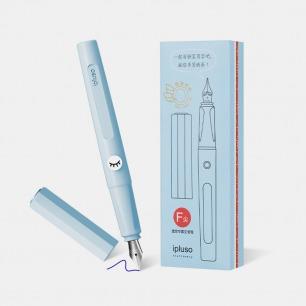 翅膀钢笔经典小蓝盒 | 正姿钢笔初学者专用