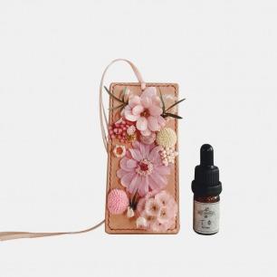 花艺香薰皮片挂件 | 纯植物精油散香