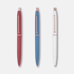 北欧极简中性笔 | 磨砂笔身 极简笔夹设计