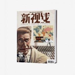《新视线》 中国原创时尚生活创意月刊杂志 2014年4月