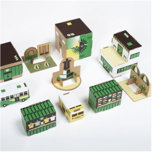 Paper town 2