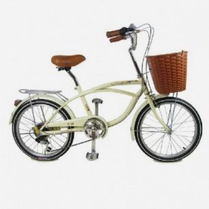 蓝岛20寸欧式7变速少女脚踏车