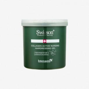 瑞士蕴特优能胶原活性调理焗油膏500g发膜