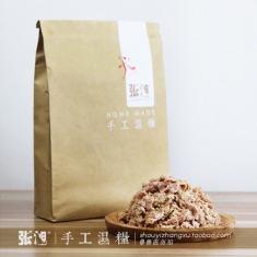 张旭天然手工宠物湿粮 大型犬适用 普通版全龄期犬湿粮/狗粮500g