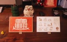 Voicer 2014年新春明信片套装(马年招财进宝+打年糕)