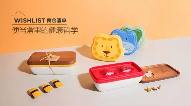 便当盒里的健康哲学/便当盒里的健康哲学