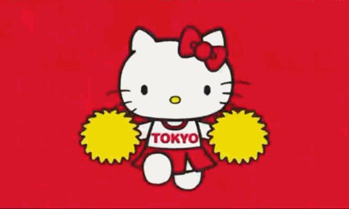 同性恋、水管工、忠犬八公,里约奥运会闭幕式里的流行文化符号/里约奥运会闭幕式里的流行文化符号