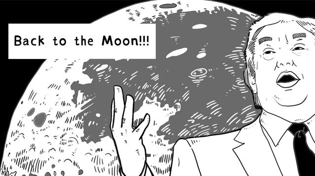 欢迎来到太空动物园/欢迎来到太空动物园