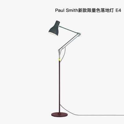 颜色/限量款落地灯-E4