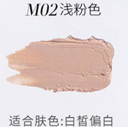 颜色/无痕粉膏M02