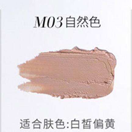 颜色/无痕粉膏M03