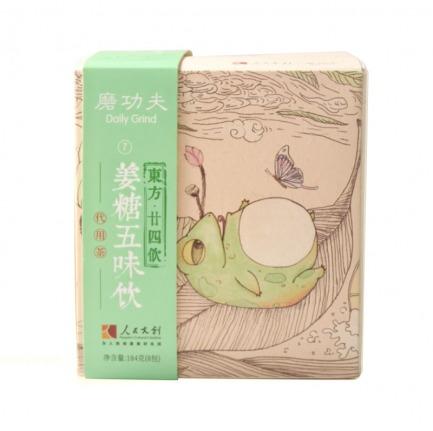 颜色/姜糖五味饮(8包)