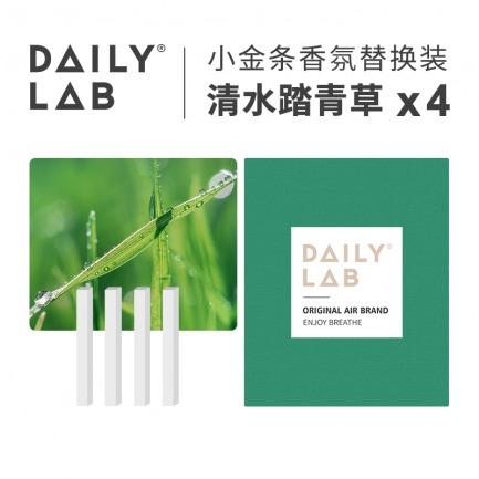 颜色/清水踏青草-1盒4片