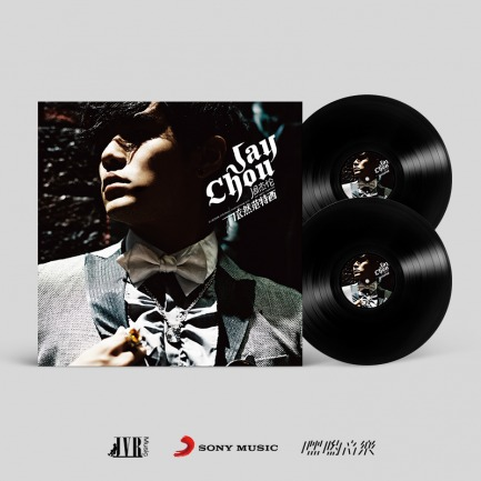颜色/《依然范特西》双碟LP