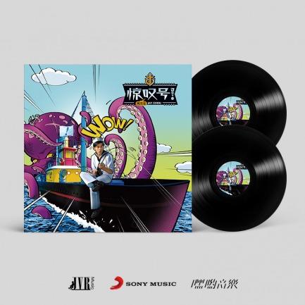 颜色/《惊叹号》双碟LP