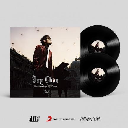 颜色/《十一月的萧邦》双碟LP