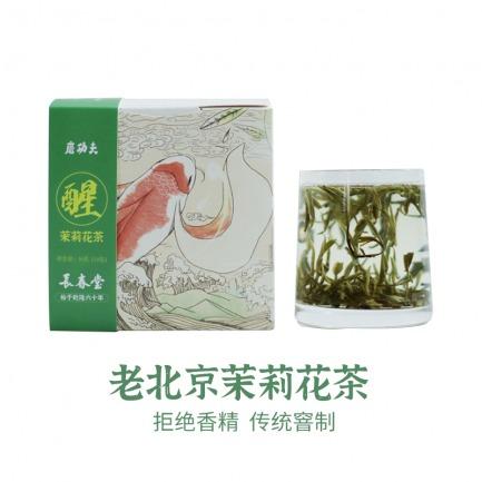 颜色/茉莉花茶30g(10包)