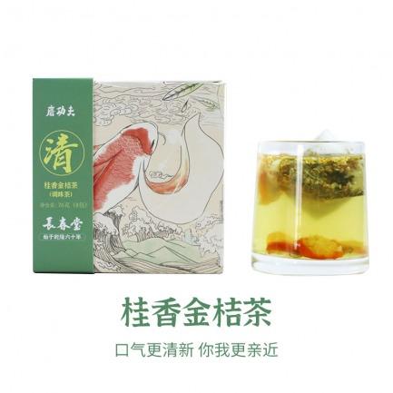 颜色/桂香金桔茶76g(8包)