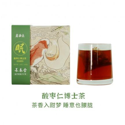 颜色/酸枣仁博士茶85g(10包)