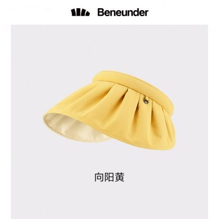 颜色/向阳黄