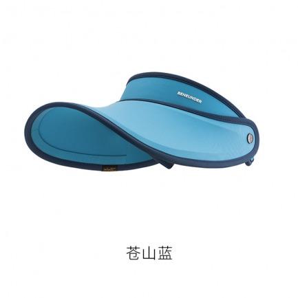 颜色/苍山蓝