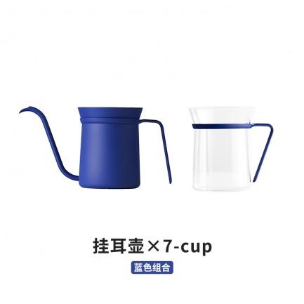 颜色/蓝色手冲壶+杯组合