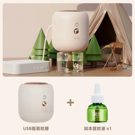 颜色/USB版(一器一液)