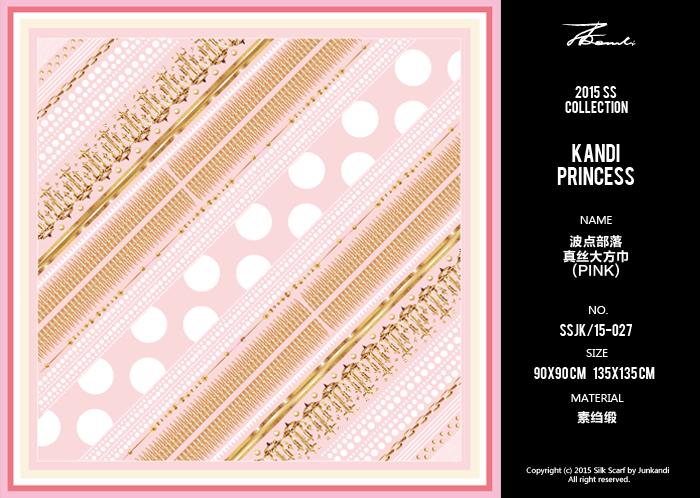 Princess系列 波点部落真丝方巾(粉)  ssjk15-027