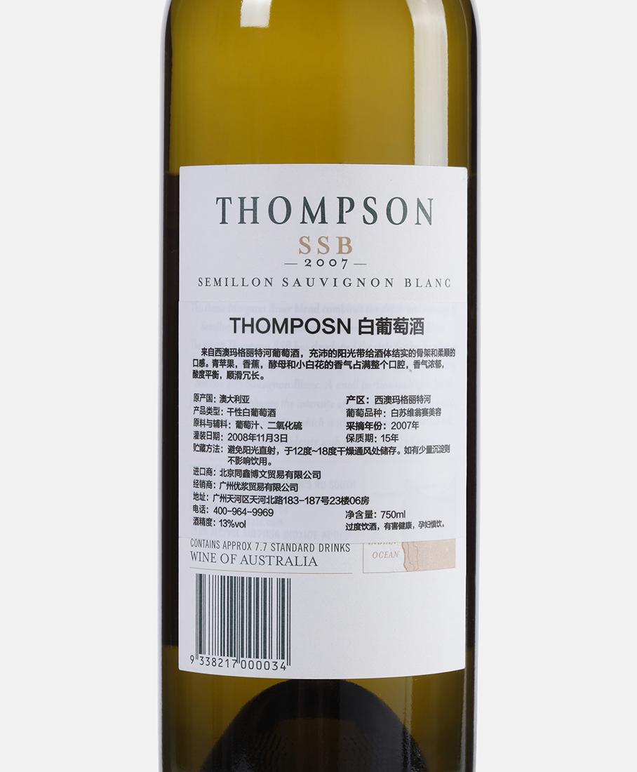 【2007年的澳洲美容干白】海鲜/白肉佐餐酒