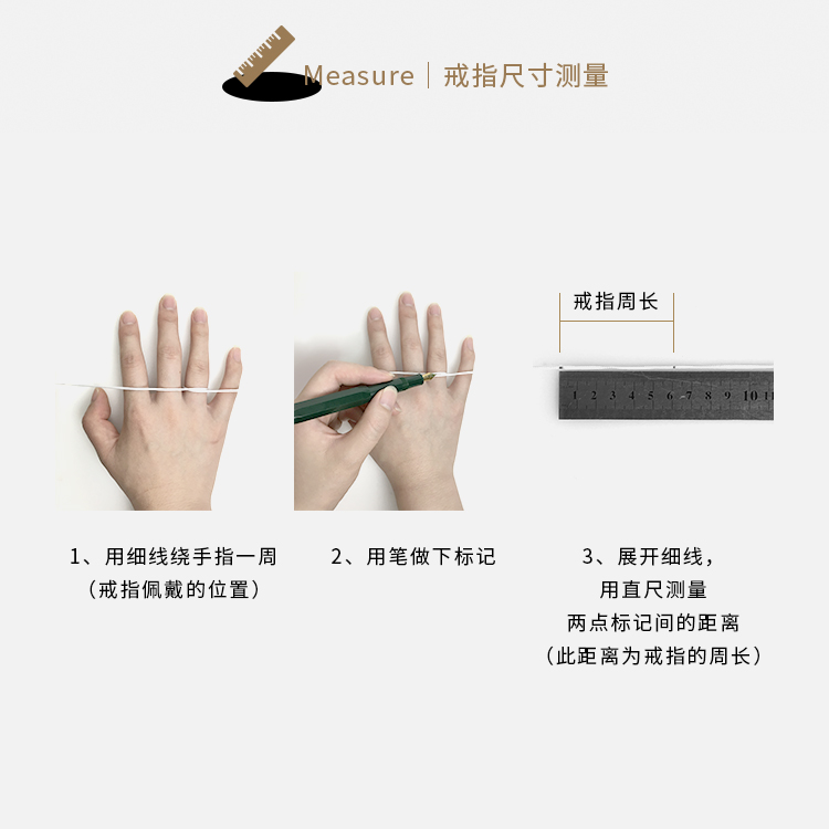 【定制款 4-6周发货】以色列进口 手工锆石戒指
